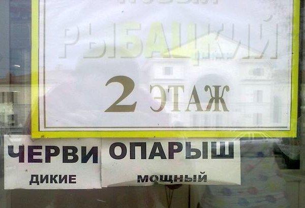 http://img.videla.ru/prikoly24/9.jpg