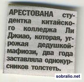http://sobralio.net/picts/1229_dva_goda.jpg