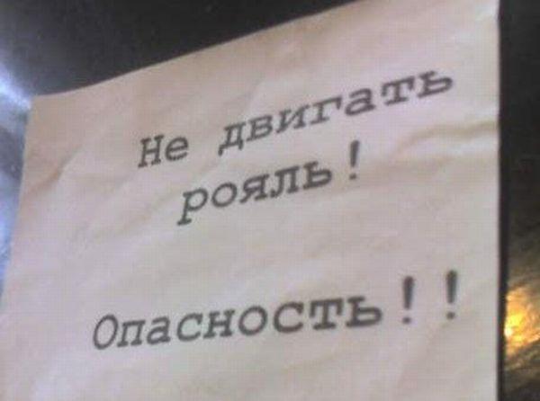 http://de.trinixy.ru/pics4/20110729/marazm_50.jpg