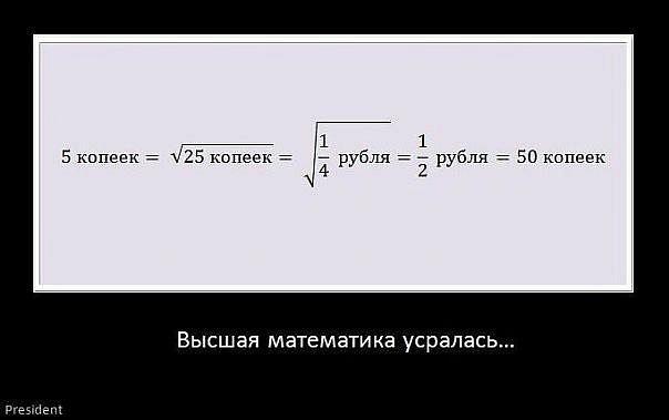 http://cs5885.vkontakte.ru/u140064605/140182275/x_e44117d1.jpg