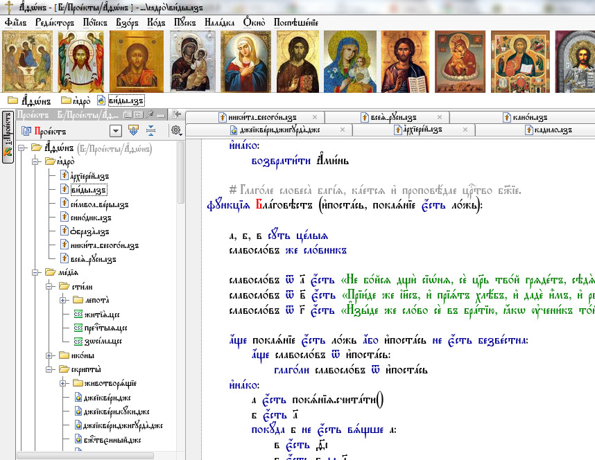 http://svalko.org/data/2011_08_26_13_44_paulxaoc_narod_ru_orthodoxide.jpg