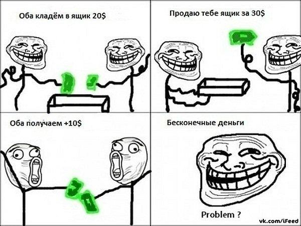 http://cs11281.vkontakte.ru/u1289152/134191794/x_86e156e7.jpg