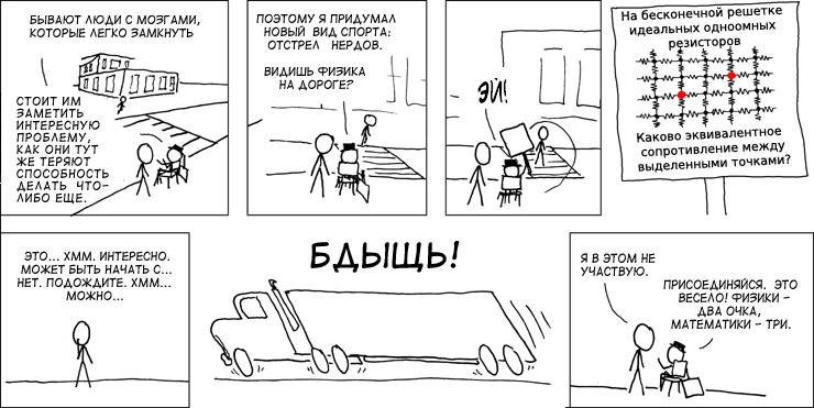 http://img-kiev.fotki.yandex.ru/get/5306/35931700.4e/0_6b672_daca45b8_orig.png