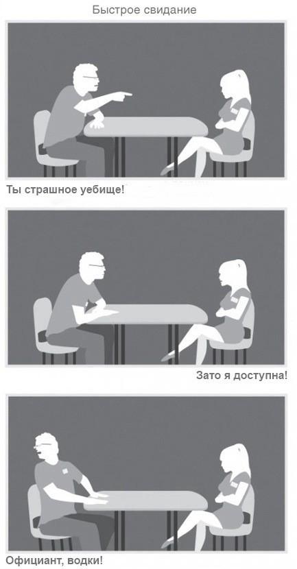 http://i003.radikal.ru/1109/94/e6a6e9218862.jpg