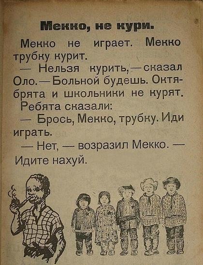 http://assets0.mmm-tasty.ru/5615600380/assets/att/a2/73/3633217_0_0_x_8b950252_tlog.jpg