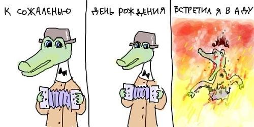 http://i037.radikal.ru/1109/f3/36cb738c2169.jpg