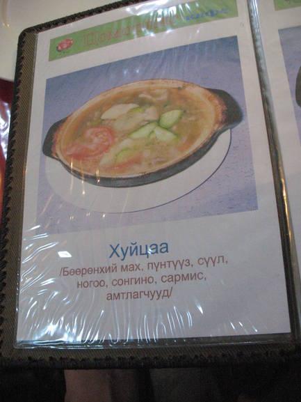 http://digital.afti.ru/vik/2011-09-15/.web/09-42227.jpg