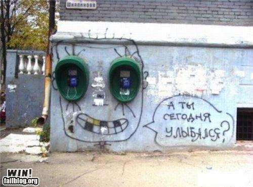 http://hackedirl.files.wordpress.com/2011/11/epic-win-photos-hacked-irl-not-like-anybody-was-using-the-phonebooth-anyway.jpg