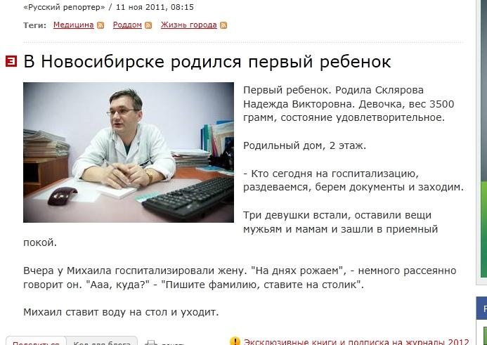 http://clip2net.com/clip/m18202/1321261871-clip-204kb.jpg