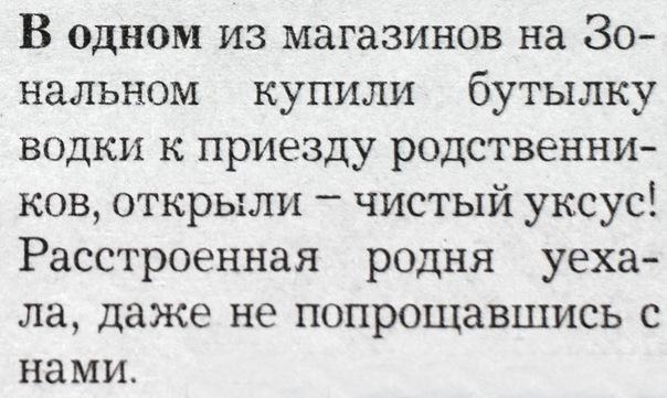 http://cs5603.vkontakte.ru/u6352414/-14/x_04fe1911.jpg