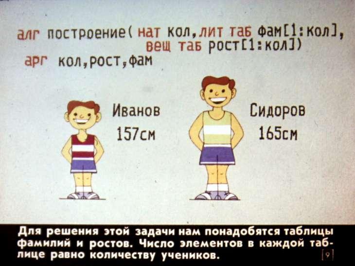 http://savepic.su/806100.jpg