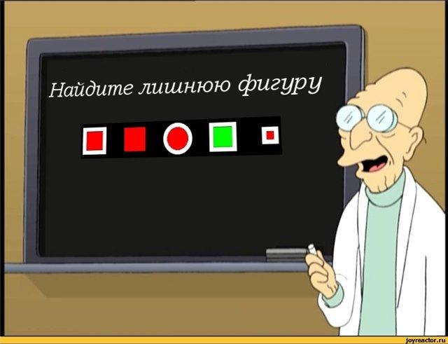 http://s018.radikal.ru/i519/1201/39/873639d8675e.jpg