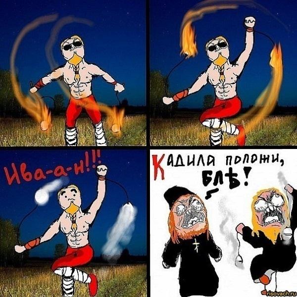 http://cs10539.vkontakte.ru/u919128/133190226/x_e4c24376.jpg