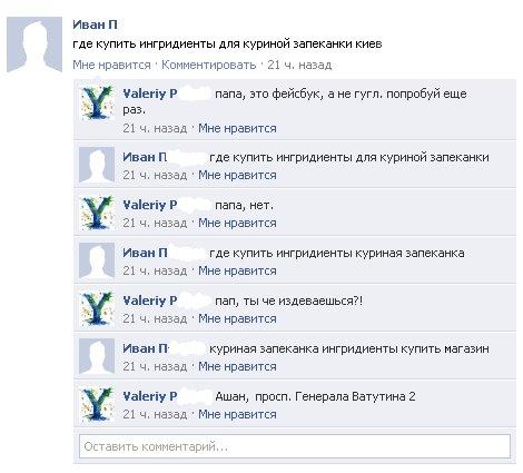http://pofigist.spb.ru/ul_files/20120125_181942_0.881107001327504782_0.jpg