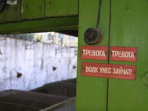 http://pit.dirty.ru/lepro/2/2012/02/03/11593-005042-0903ecc00526d52a53746e3f655e8a8c.png