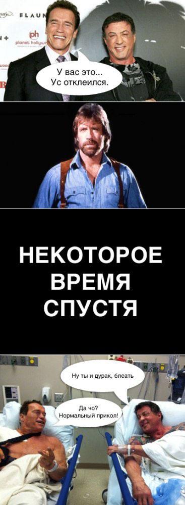 http://funkyimg.com/u2/1316/792/537993___________.jpg