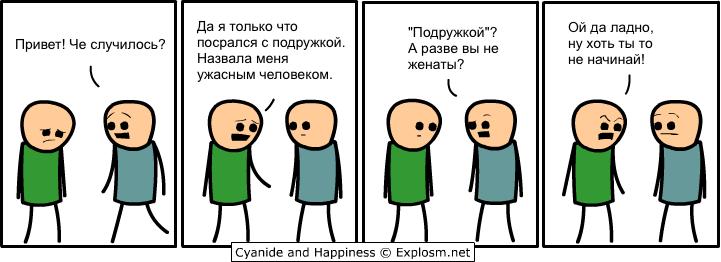 http://img-fotki.yandex.ru/get/5506/273116.ae/0_79d65_d9bf8189_XL.jpg