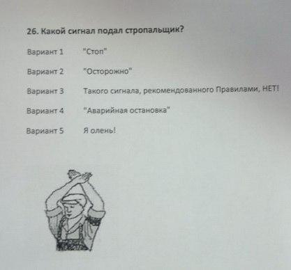 http://cs10322.vk.com/u3150410/-14/x_9021b135.jpg