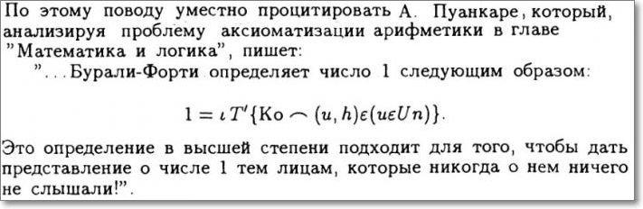 http://www.libo.ru/uploads/posts/2012-03/1330672866_0_6d5dc_435f96b9_orig.jpg