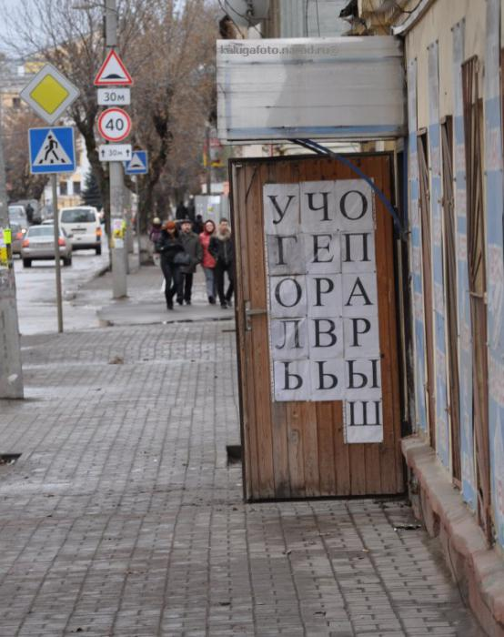 http://img15.nnm.ru/a/3/9/d/1/551dec4b9b3822b6d432c1c98cb_prev.jpg