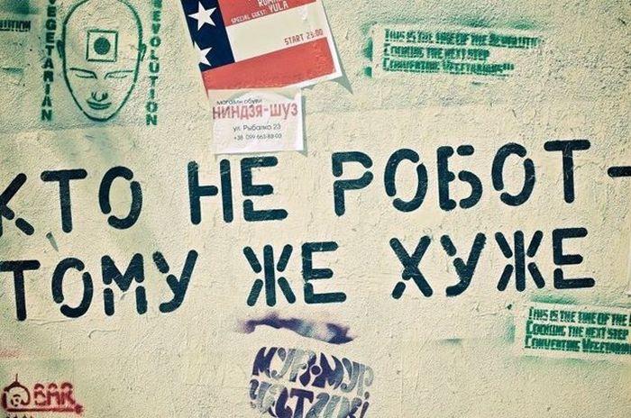 http://de.trinixy.ru/pics5/20120316/podborka_103.jpg