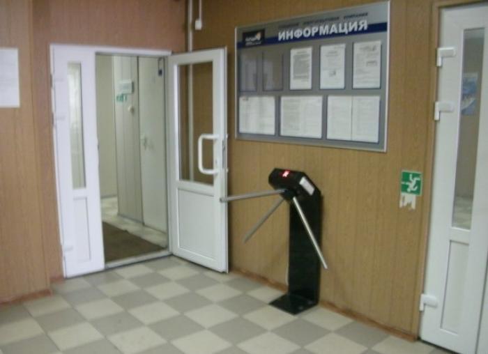 //img-fotki.yandex.ru/get/5906/138238612.62/0_70088_5214c254_orig.jpg