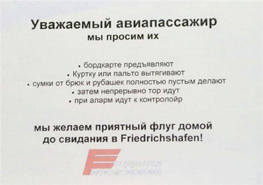 //s45.radikal.ru/i107/1008/ca/c7db1014063d.jpg