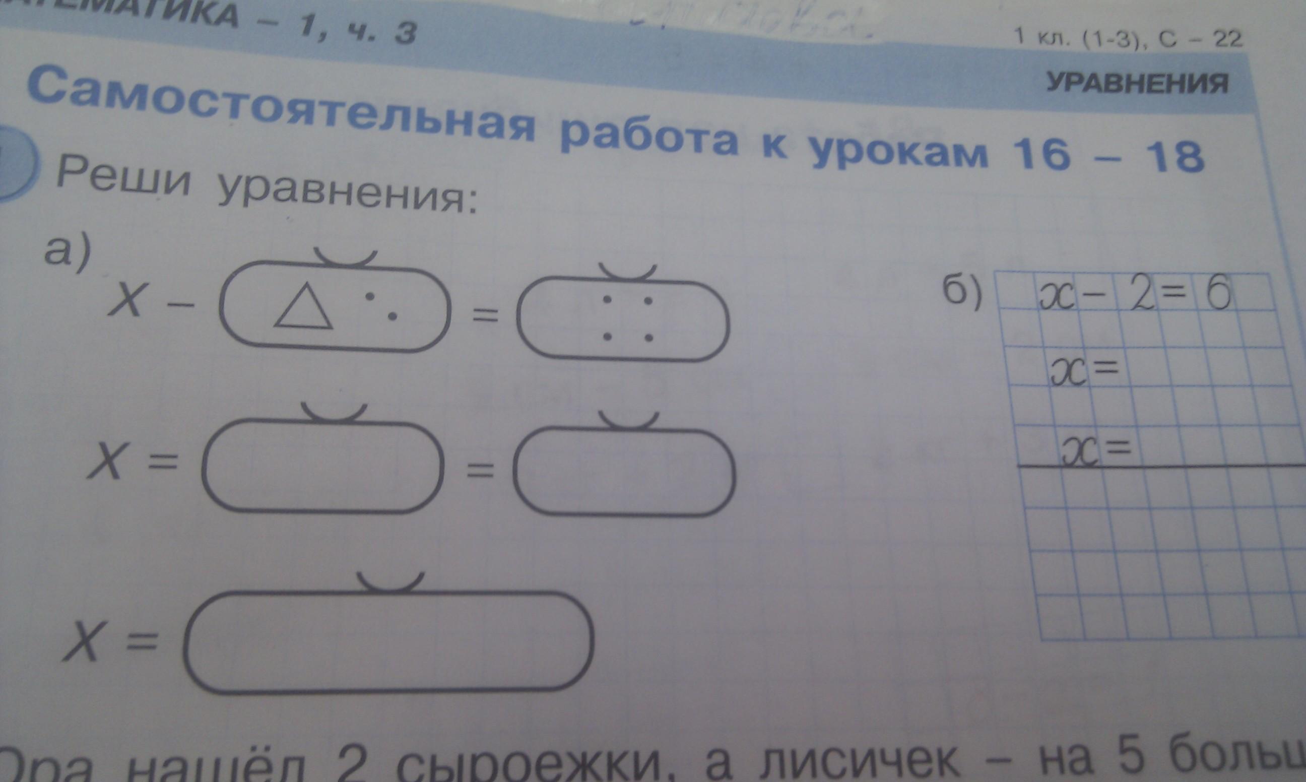 http://www.pictureshack.ru/images/4105IMAG0212.jpg