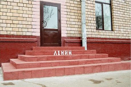 http://pit.dirty.ru/lepro/2/2012/04/14/50190-024539-cee6e6c74bdaa6384b454fbe288a4a38.jpg