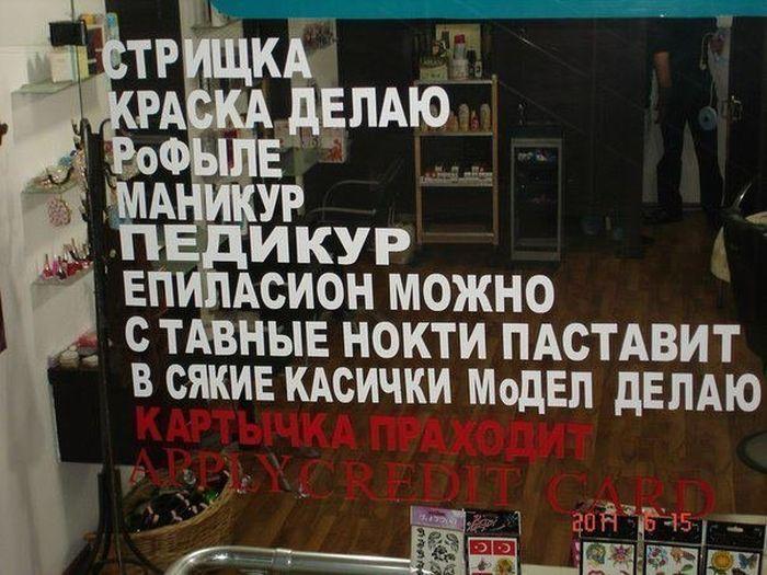 http://trinixy.ru/pics5/20120423/podborka_87.jpg