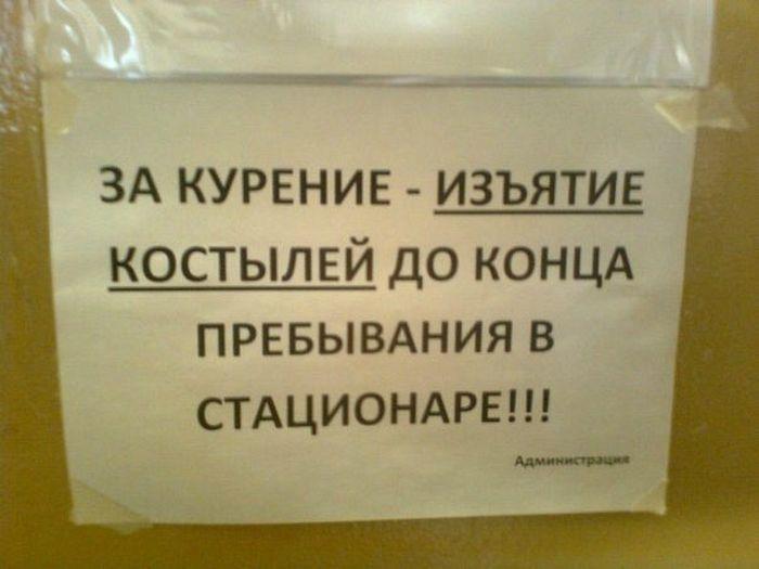 2012_05_09_21_37_550568_1.jpeg