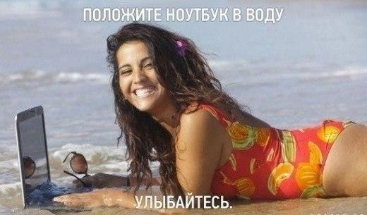 http://i2.mynur.kz/f_af9c5852762b0f89e01d770ab7294f3fa11ed9b7.jpg