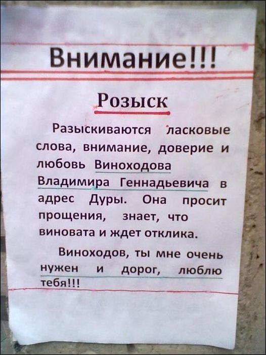 http://dl.ziza.ru/other/032012/14/other/marazm/034.jpg