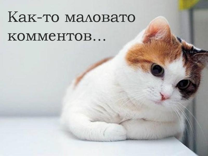 http://img-fotki.yandex.ru/get/6602/138238612.f4/0_7fe62_756ba003_orig.jpg