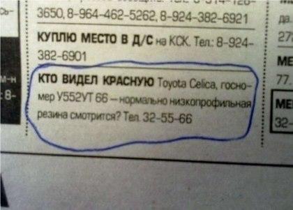 2012_08_04_21_36_cs319519_userapi_com_v3