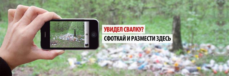 http://www.ecofront.ru/file.aspx/mainFilesystem?Pages%5cBlocks%5cpromo-slide11.jpg