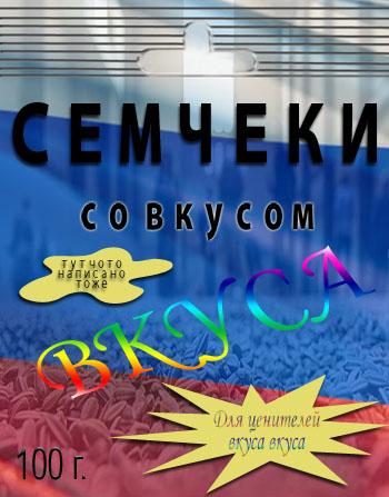 http://www.ljplus.ru/img4/j/o/joffa/_7.jpg