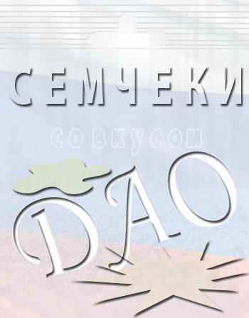 http://www.ljplus.ru/img4/j/o/joffa/__8.jpg
