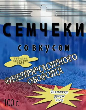 http://www.ljplus.ru/img4/j/o/joffa/___6.jpg