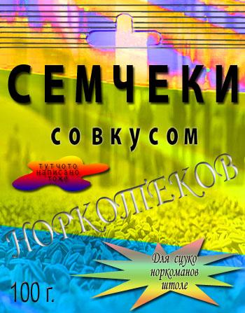 http://www.ljplus.ru/img4/j/o/joffa/____4.jpg
