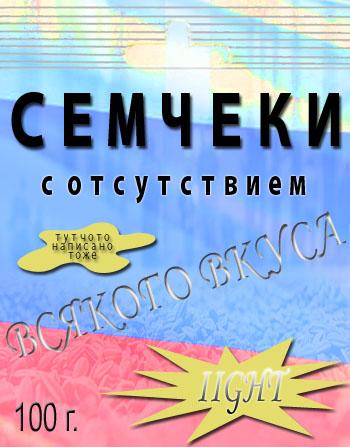 http://www.ljplus.ru/img4/j/o/joffa/_______2.jpg