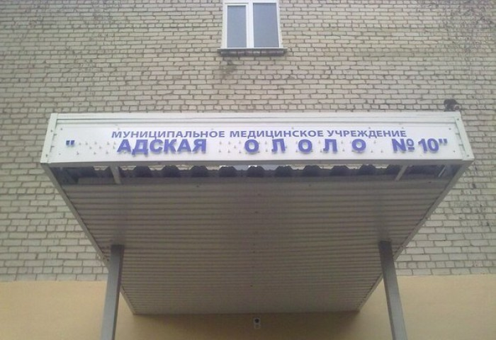 http://img-fotki.yandex.ru/get/6406/138238612.101/0_80e79_18e41cae_orig.jpg