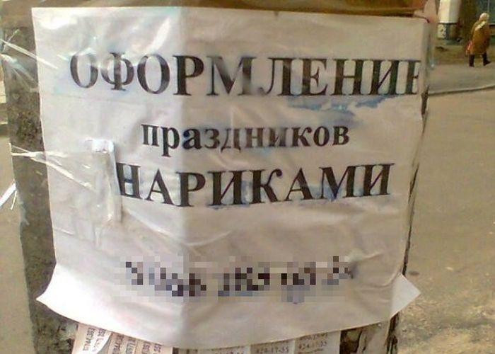 http://trinixy.ru/pics5/20120816/podboka_43.jpg