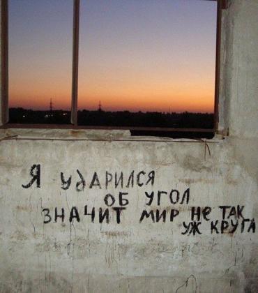http://img-fotki.yandex.ru/get/6604/133069443.fe/0_89a1d_2c8ef7d8_orig.jpg