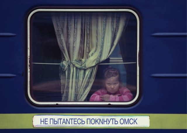 http://img1.liveinternet.ru/images/attach/c/6/91/775/91775941_large_omsk.jpg