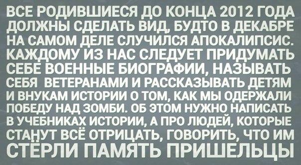 http://www.yaplakal.com/uploads/post-3-13502363062948.jpg