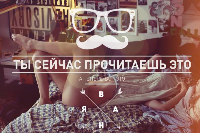 http://ic.pics.livejournal.com/profihouse/9027597/5503/5503_original.jpg