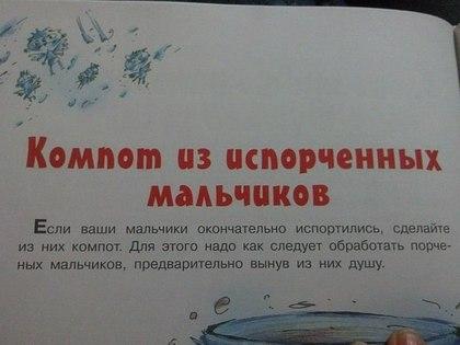 http://a1.tcdn.ru/assets/att/5d/38/10782355_0_0_016ba6f51ec25ea962ff34d6.jpg