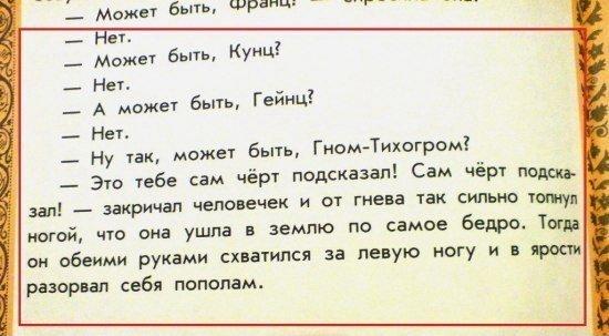 http://www.porjati.ru/uploads/posts/2012-11/1351749914_22.jpg