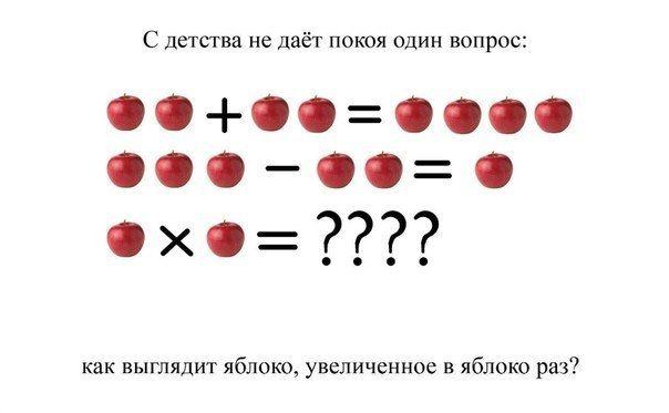 http://ru.fishki.net/picsw/112012/12/pics/pics-033.jpg